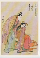 Japan The Tikotin Museum Of Japanse Art Haifa Israel Kitagawa Utamaro Unused (ask For Verso/demander Le Verso) - Japan