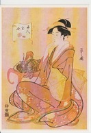 Japan The Tikotin Museum Of Japanse Art Haifa Israel Hosoda Eishi Unused (ask For Verso/demander Le Verso) - Japan