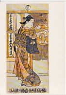 Japan The Tikotin Museum Of Japanse Art Haifa Israel Torii Kiyomasu Unused (ask For Verso/demander Le Verso) - Japan