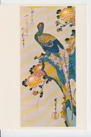 Japan The Tikotin Museum Of Japanese Art Haifa Israel Ando Hiroshige Pheasant And Wild Flowers - Japan