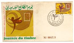 Maroc. 4 FDC. 1973 - Maroc (1956-...)