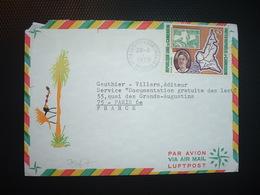 LETTRE TP PHILATECAM 45F OBL.MEC. VARIETE 28-6 1973 YAOUNDE - Cameroun (1960-...)