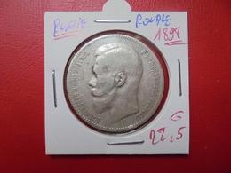 RUSSIE ROUBLE 1898 ARGENT - Russie