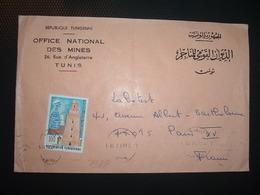 LETTRE OFFICE NATIONAL DES MINES TP KAIROUAN 100 OBL.MEC.2 XII 77 TUNIS - Tunisia