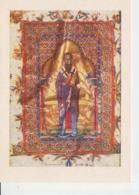 Armenia - Armenian Miniatures - Basil Of Caesarea Cilicia Unused (ask For Verso/demander Le Verso) - Arménie