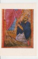 Armenia - Armenian Miniatures - Hovhammes Arkayegbayr, Bardzrberd Cilicia Unused (ask For Verso/demander Le Verso) - Arménie