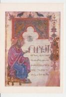 Armenia - Armenian Miniatures - Davit Anhanght The Invincible, Matenadaran Unused (ask For Verso/demander Le Verso) - Arménie