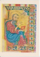 Armenia - Armenian Miniatures - Essai Nchetsi, Painter Toros Taronatsi Unused(ask For Verso/demander Le Verso) - Arménie