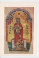 Armenia - Armenian Miniatures - King Levon III, Painter Toros Roslin Cilicia Unused (ask For Verso) - Arménie