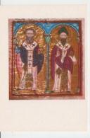 Armenia - Armenian Miniatures - Hovhannes Vorotnetsi And Grigor Tatevatsi Unused (ask For Verso) - Armenia