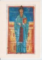 Armenia - Armenian Miniatures - Eznik Koghbatsi Crimea Unused (ask For Verso) - Arménie