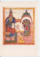 Armenia - Armenian Miniatures - Movses Khorenatsi, Sahak Bagratni And Donor Nerses Gnunetsi Unused (ask For Verso) - Arménie