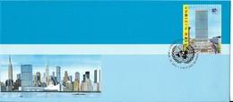 Onu,united Nations, New York , Entier Postal  2003, Env Fdc, Manhattan, This Is The United Nations 240x106 - New-York - Siège De L'ONU