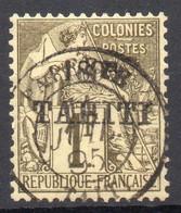 !!! PRIX FIXE : TAHITI, N°30 OBLITERATION SUPERBE - Oblitérés