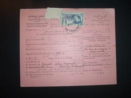 AR TP 12P50 OBL. HEXAGONALE Tireté 5 III 57 BEYROUTH VI + OBL. 8 III 57 BEYROUTH RP - Liban