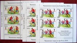 Tajikistan  2017 FIFA  World Cup   3 M/S  PERFORATED  MNH - 2018 – Russland