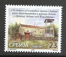 SERBIA 2018, 150th Anniversary Of The Construction Of The Church Crvena Jabuka Near Vlasotince, MNH - Serbie