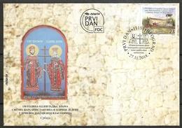 SERBIA 2018, 150th Anniversary Of The Construction Of The Church Crvena Jabuka Near Vlasotince, FDC - Serbie