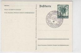 P 268 Blanko Gestempelt NÜRNBERG Stadt Der Reichsparteitage - Deutschland