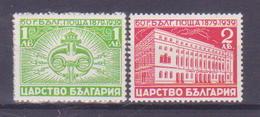 68-914 / BG - 1939   60 YEARS POST In BULGARIA   Mi 358/59 ** - 1909-45 Kingdom