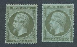 N-243: FRANCE: Lot Avec N°19* (2)  2ème Choix - 1853-1860 Napoleon III