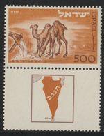 Israel 1950   Mi.nr. 54    MNH + Tab   Cat.  € 300.- - Israel