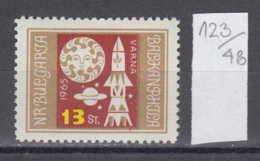"48K123 / 1618 Bulgaria 1965 Michel Nr. 1553 - Rocket Rakete SUN Soleil  ""Balkanphila"" Stamp Exhibition, Varna - Space"