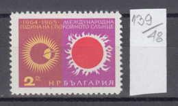 48K139 / 1651 Bulgaria 1965 Michel Nr. 1590 - International Quiet Sun Year , SONNEN PROTUBE RANZEN - Space