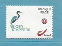 MIJNZEGEL BELGIUM ** A841 -  VOGEL - REIGER - - België