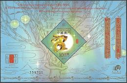 Macau/Macao 2011 Zodiac/Year Of Rabbit SS/Block MNH - 1999-... Chinese Admnistrative Region