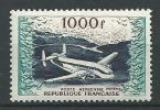 "FR Aerien YT 33 (PA) "" Prototype, Provence "" 1954 Neuf* - 1927-1959 Mint/hinged"