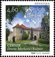 2015 Castles Of Croatia, Cernik, Croatia, Hrvatska, MNH - Croatie