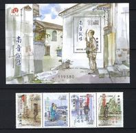 Macau/Macao 2011 Cantonese Naamyam/Narrative Songs (stamps 4v + SS/Block) MNH - Neufs