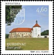 2015 Castles Of Croatia, Đurđevac, Croatia, Hrvatska, MNH - Croatie