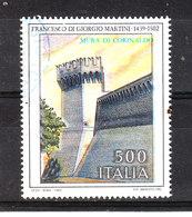 Italia  -  1989. Torre E Mura Del Castello Di Corinaldo. Timbro Lusso. - Castelli