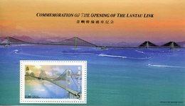 HONG KONG 1997  Bloc 53 (complète.Edition.) Neuf Avec Gomme Originale 1997 Ouverture Lantau Pont - MNH - LUXE ** - 1997-... Chinese Admnistrative Region
