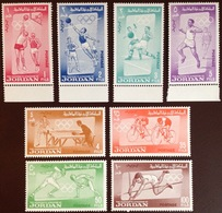Jordan 1964 Olympic Games MNH - Jordanie