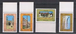 AFGHANISTAN:  1989  TURISMO  -  S. CPL. 4  VAL. N. -  YV/TELL. 1479/82 - Afghanistan