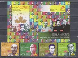 Macau/Macao 2011 Historic Figures And Macau (stamps 4v + SS/Block) MNH - Neufs