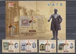 Macau/Macao 2011 The Centenary Of 1911/Xinhai Revolution (stamps 4v + SS/Block) MNH - 1999-... Chinese Admnistrative Region