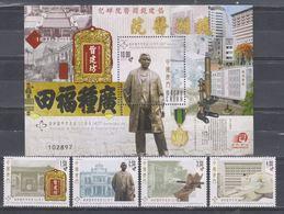 Macau/Macao 2011 The 140th Anniversary Of Kiang Wu Hospital Charitable Association (stamps 4v + SS/Block) MNH - 1999-... Chinese Admnistrative Region