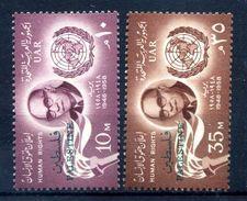 1958 PALESTINA (GAZA) SERIE COMPLETA MNH ** - Palestina