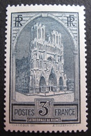 R1692/406 - 1929 - CATHEDRALE DE REIMS - N°259 (I) NEUF* - Cote : 77,00 € - France