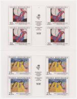 République Tchèque 1998 - MNH ** - Expositions Philatéliques - Peinture - 2 Feuillets Michel Nr. 190-191 Série Complète - Tchéquie