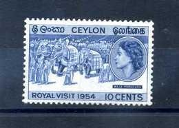 1954 CEYLON SET MNH ** N.291 - Sri Lanka (Ceylon) (1948-...)