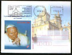 UKRAINE 2006 Cover Visit Of Pope John Paul II To Ukraine; Lviv, Lwow, Meter Stamp - Ukraine
