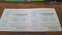LOT 429536 TIMBRE DE FRANCE NEUF** LUXE BLOC - France