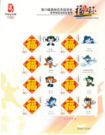 China 2008 4 Different Beijing Olympic Fuwa Special Full S/S Sport Mascot - 1949 - ... People's Republic
