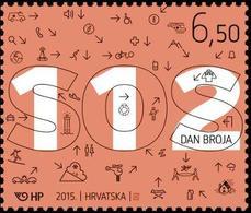 2015 Number 112 Day, SOS, Croatia, Hrvatska, MNH - Croatie