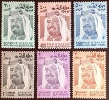 Bahrain 1976-80 Shaikh Definitive Set MNH - Bahreïn (1965-...)